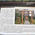 鹿野神社-2016-07-02.jpg