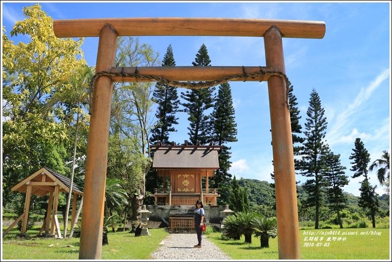 鹿野神社-2016-07-08.jpg