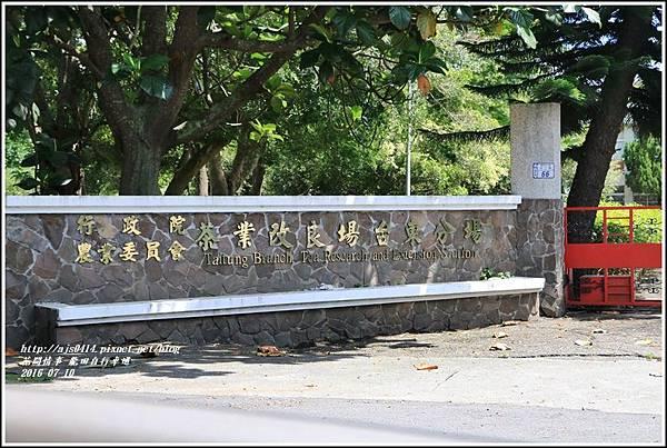 龍田自行車道-2016-07-19.jpg