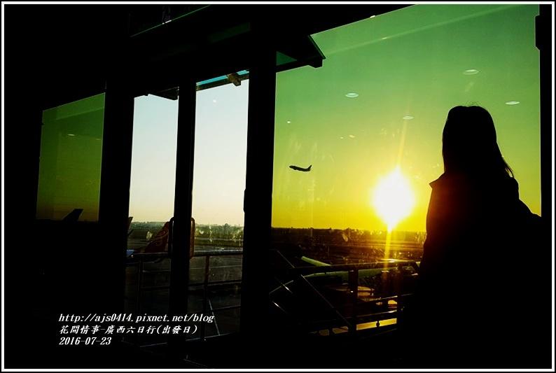廣西六日行(出發日)-2016-07-23-06.jpg
