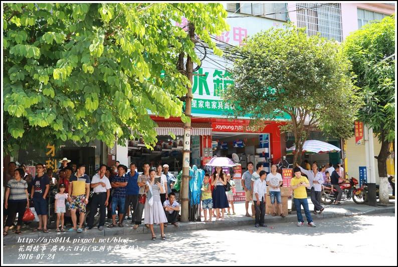 廣西六日行(宜州市德勝鎮)-2016-07-24-07.jpg