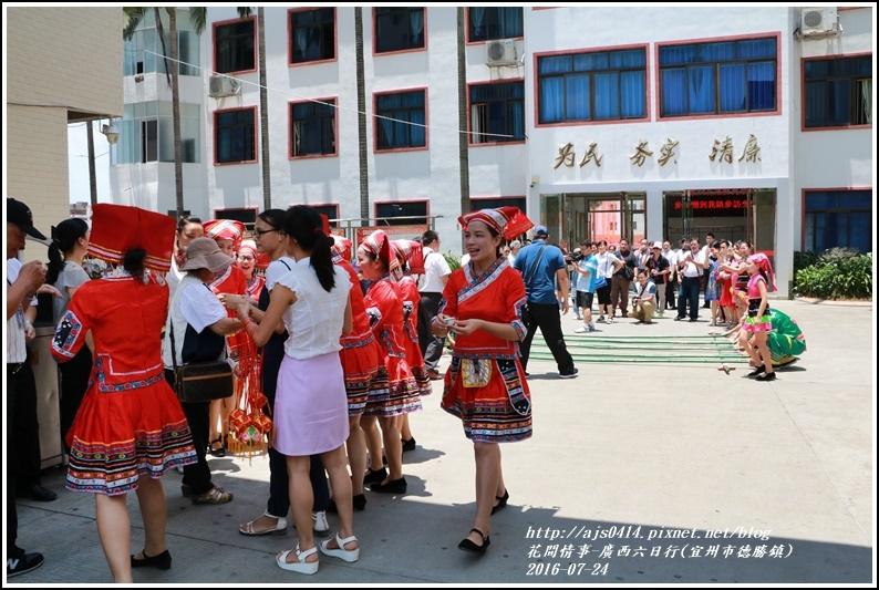 廣西六日行(宜州市德勝鎮)-2016-07-24-09.jpg