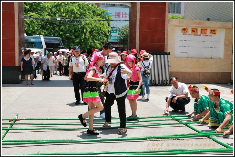 廣西六日行(宜州市德勝鎮)-2016-07-24-13.jpg