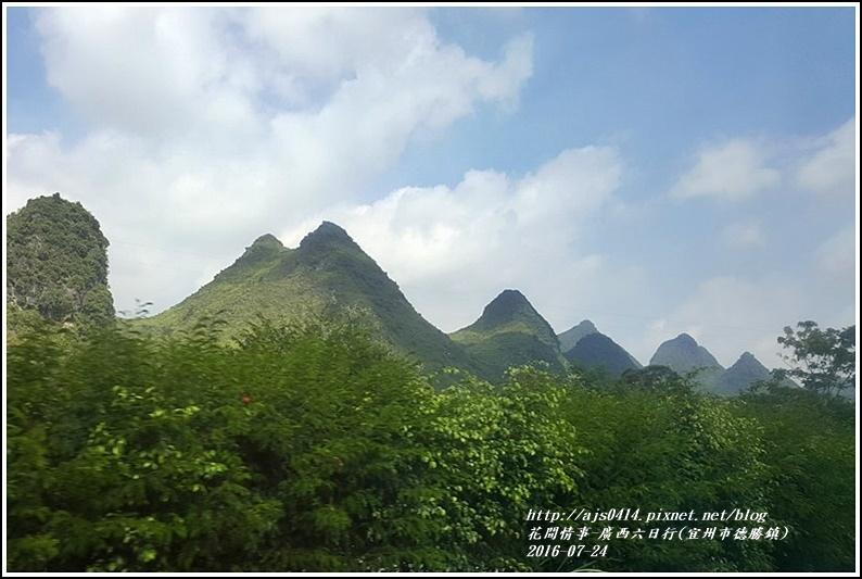 廣西六日行(宜州市德勝鎮)-2016-07-24-30.jpg