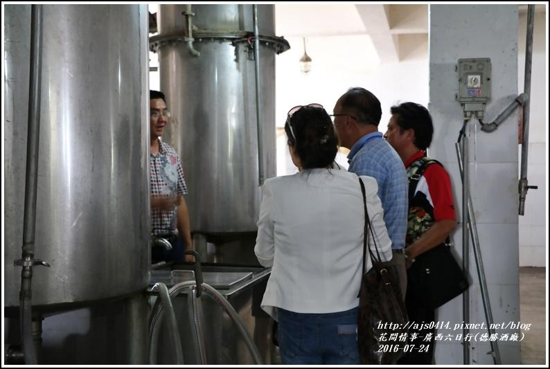 廣西六日行(宜州德勝酒廠)-2016-07-24-18.jpg