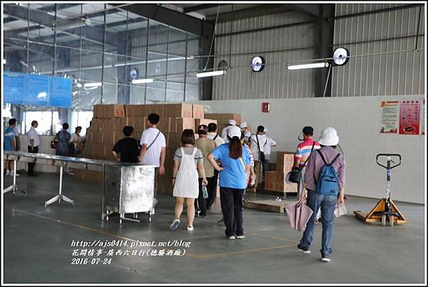 廣西六日行(宜州德勝酒廠)-2016-07-24-19.jpg