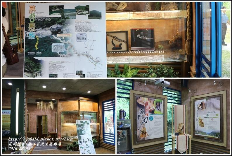 慕谷慕魚生態廊道-2016-08-04.jpg