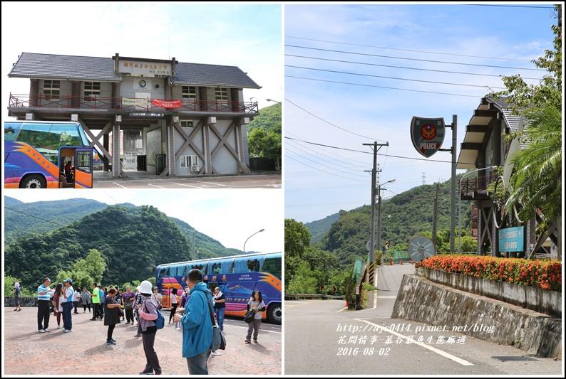 慕谷慕魚生態廊道-2016-08-08.jpg