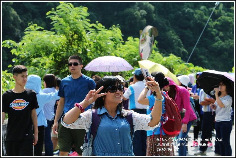 慕谷慕魚生態廊道-2016-08-12.jpg