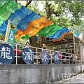 慕谷慕魚生態廊道-2016-08-18.jpg