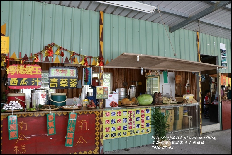 慕谷慕魚生態廊道-2016-08-30.jpg