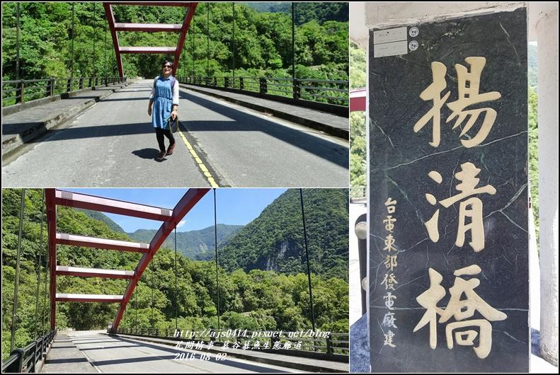 慕谷慕魚生態廊道-2016-08-37.jpg