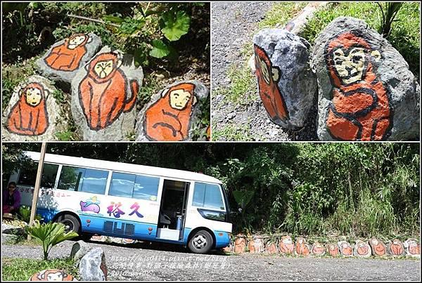 野猴子森林樂園(樹冠層)-2016-08-01.jpg