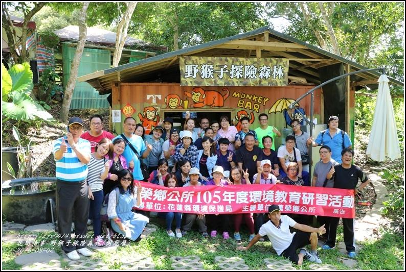野猴子森林樂園(樹冠層)-2016-08-15.jpg