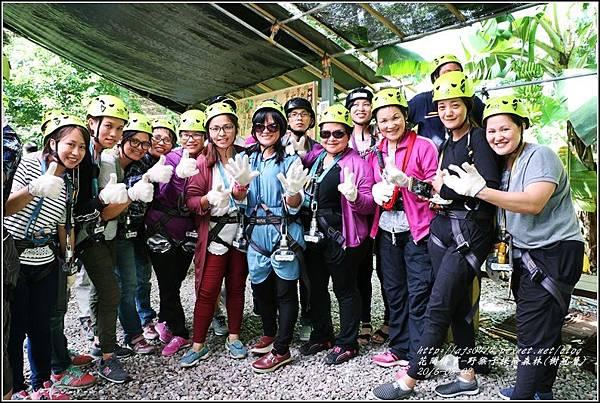 野猴子森林樂園(樹冠層)-2016-08-18.jpg