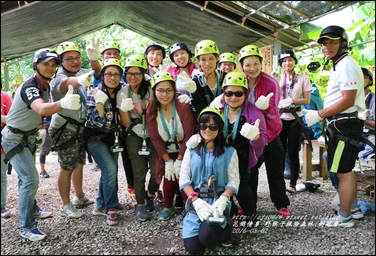 野猴子森林樂園(樹冠層)-2016-08-19.jpg