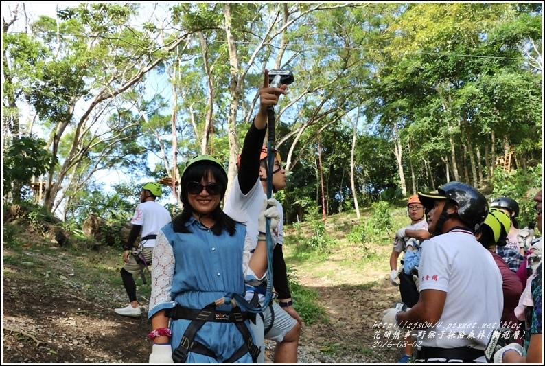 野猴子森林樂園(樹冠層)-2016-08-20.jpg