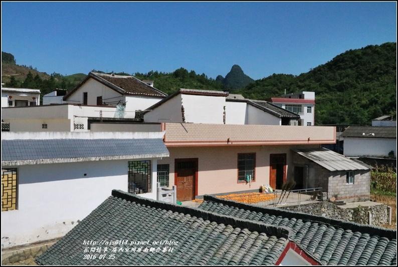 廣西宜州屏南鄉合寨村-2016-07-18.jpg