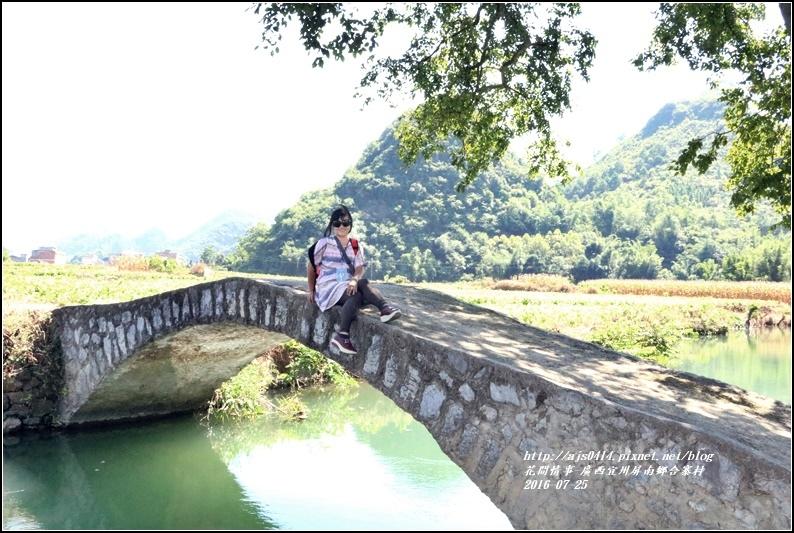 廣西宜州屏南鄉合寨村-2016-07-21.jpg