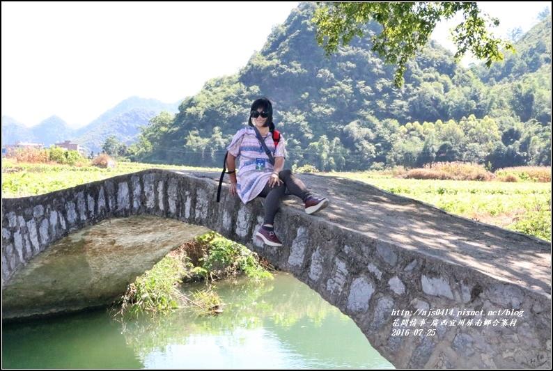 廣西宜州屏南鄉合寨村-2016-07-22.jpg