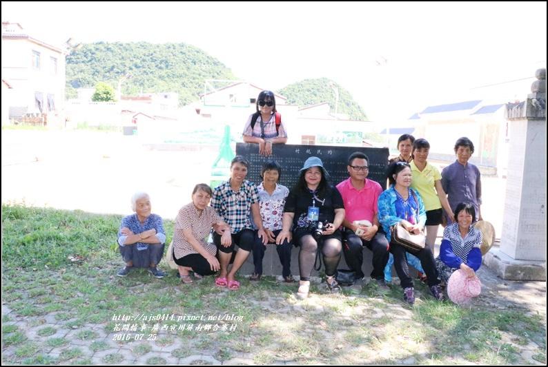 廣西宜州屏南鄉合寨村-2016-07-24.jpg