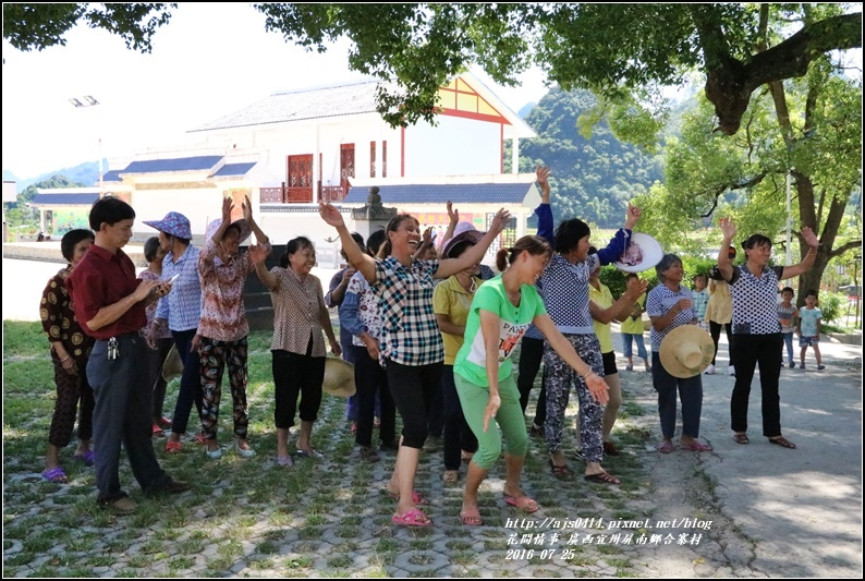 廣西宜州屏南鄉合寨村-2016-07-27.jpg