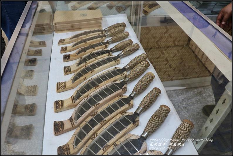 銅蘭鐵店-2016-08-06.jpg