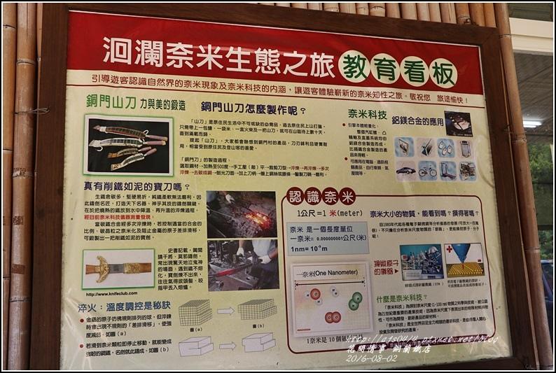 銅蘭鐵店-2016-08-09.jpg