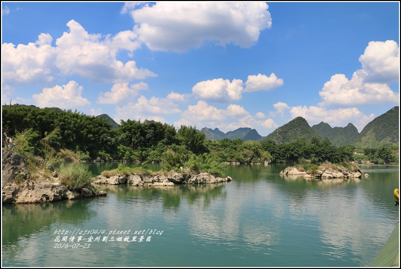 廣西宜州劉三姐故里景區-2016-07-11.jpg