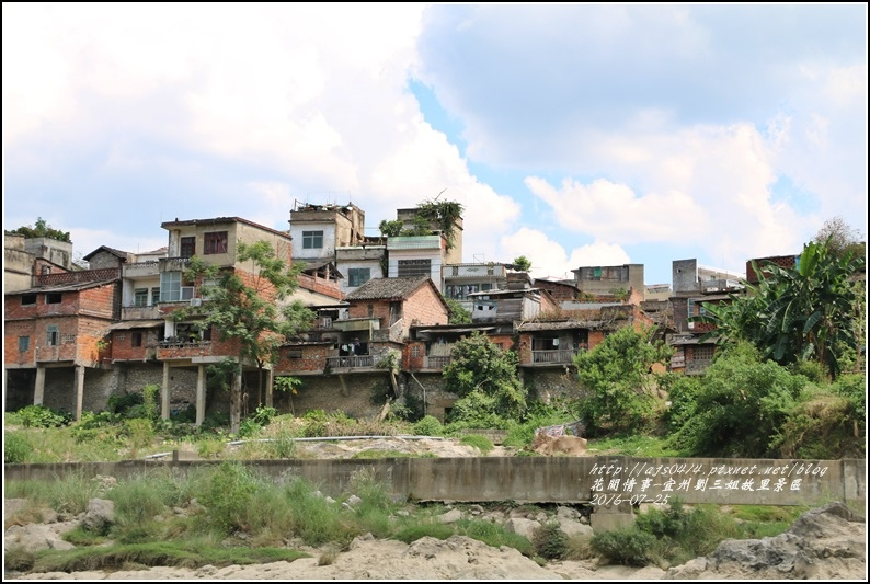 廣西宜州劉三姐故里景區-2016-07-09.jpg