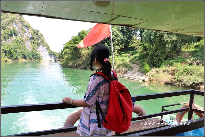 廣西宜州劉三姐故里景區-2016-07-20.jpg