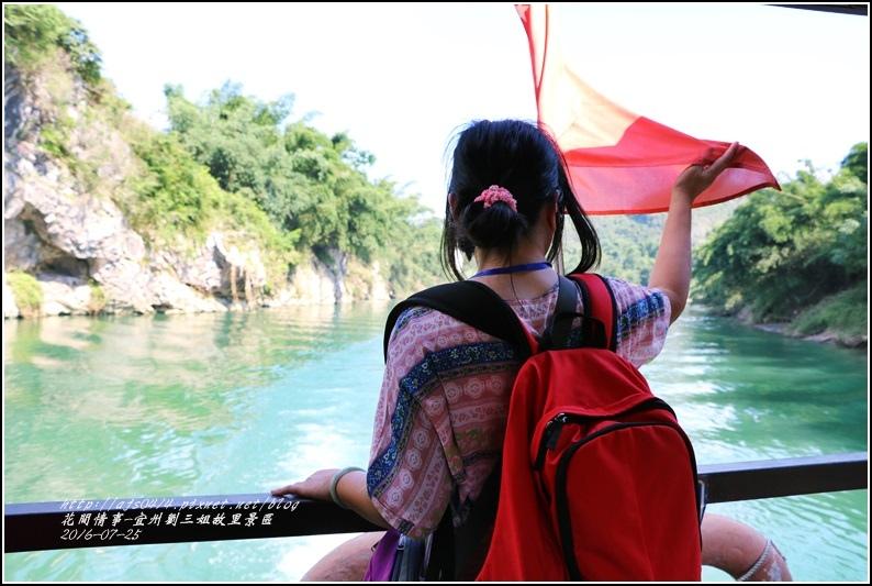 廣西宜州劉三姐故里景區-2016-07-32.jpg