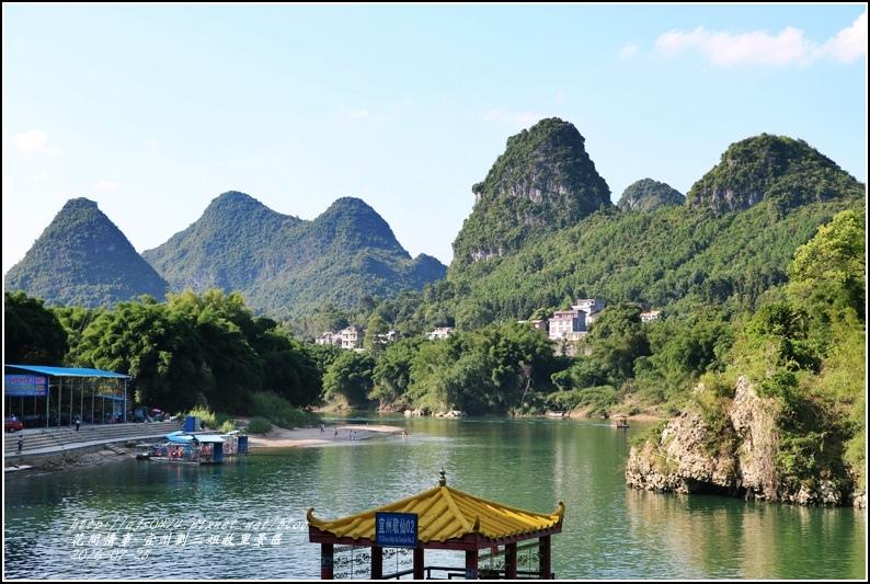 廣西宜州劉三姐故里景區-2016-07-30.jpg