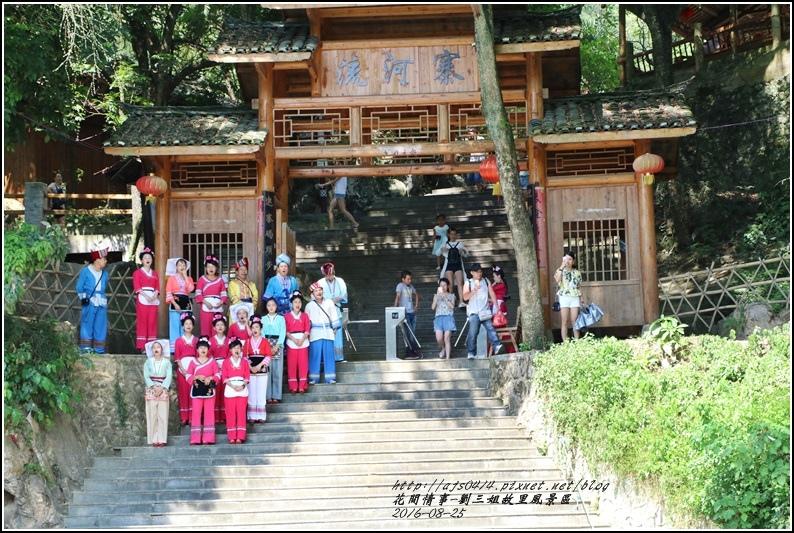 廣西宜州劉三姐故里景區-2016-07-33.jpg