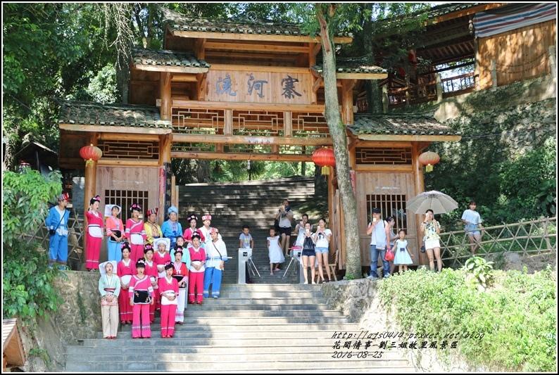 廣西宜州劉三姐故里景區-2016-07-34.jpg
