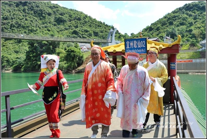 廣西宜州劉三姐故里景區-2016-07-35.jpg