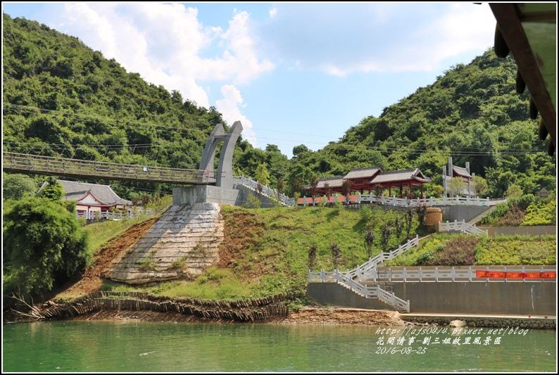廣西宜州劉三姐故里景區-2016-07-37.jpg