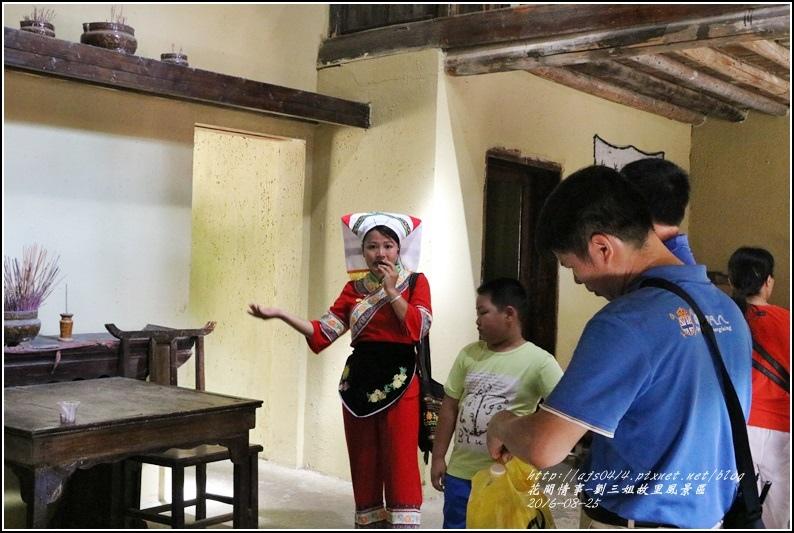 廣西宜州劉三姐故里景區-2016-07-41.jpg