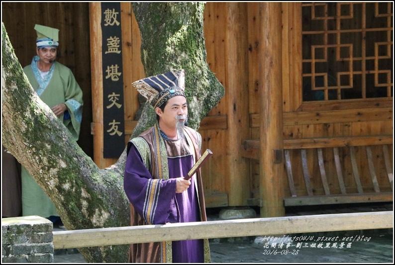 廣西宜州劉三姐故里景區-2016-07-46.jpg