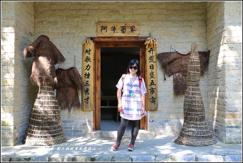 廣西宜州劉三姐故里景區-2016-07-53.jpg