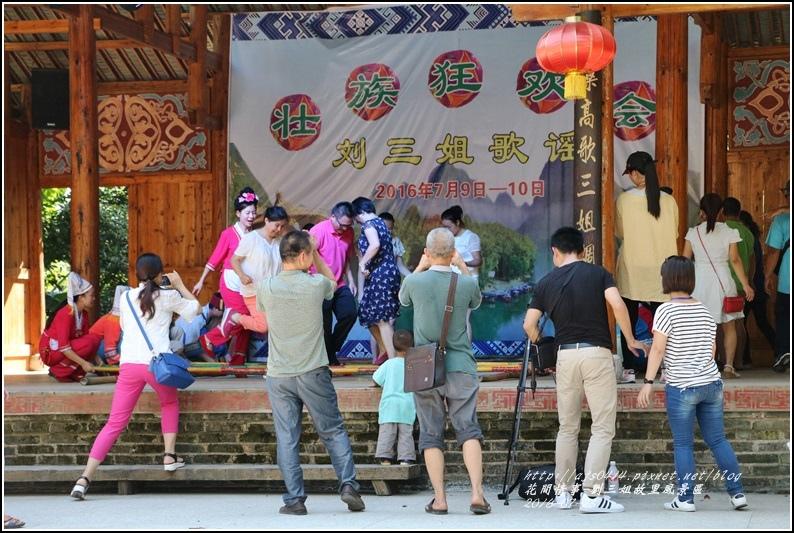 廣西宜州劉三姐故里景區-2016-07-60.jpg