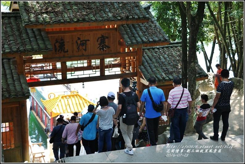 廣西宜州劉三姐故里景區-2016-07-73.jpg