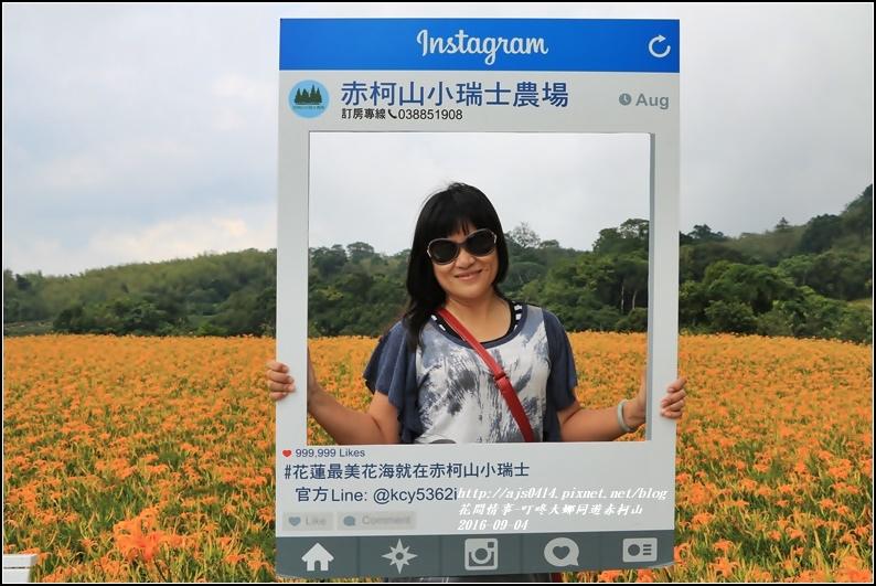 大娜同遊赤柯山-2016-09-49.jpg