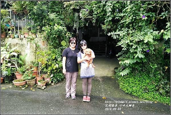 大娜同遊赤柯山-2016-09-59.jpg