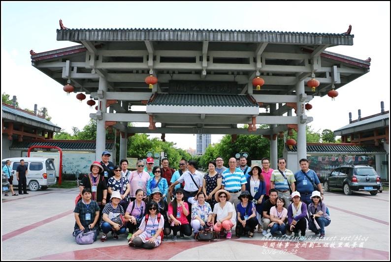 廣西宜州劉三姐故里景區-2016-07-79.jpg