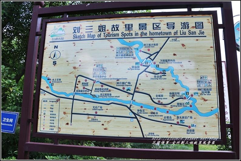 廣西宜州劉三姐故里景區-2016-07-80.jpg