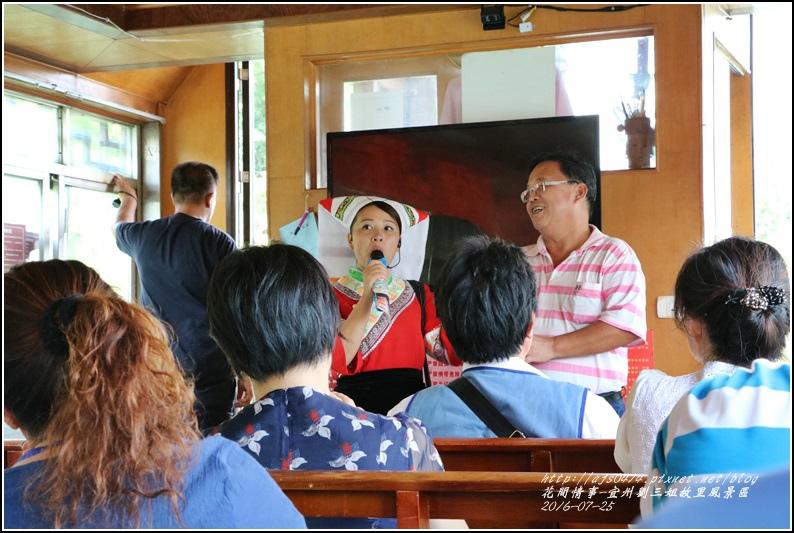 廣西宜州劉三姐故里景區-2016-07-81.jpg