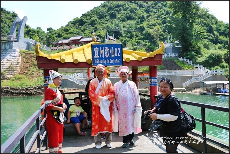 廣西宜州劉三姐故里景區-2016-07-84.jpg