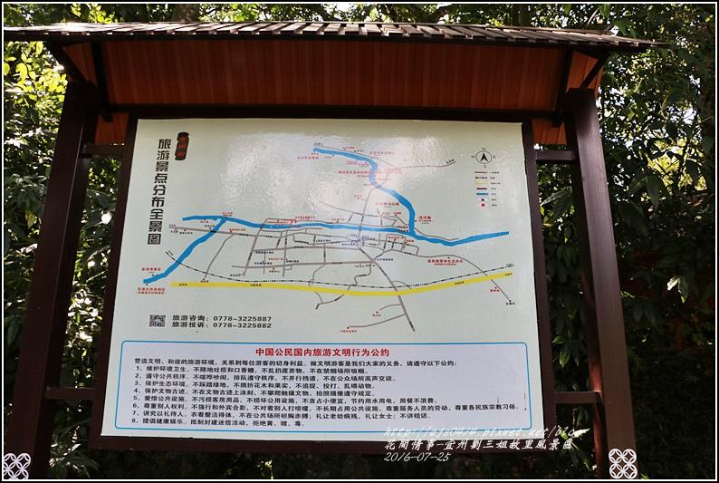 廣西宜州劉三姐故里景區-2016-07-87.jpg