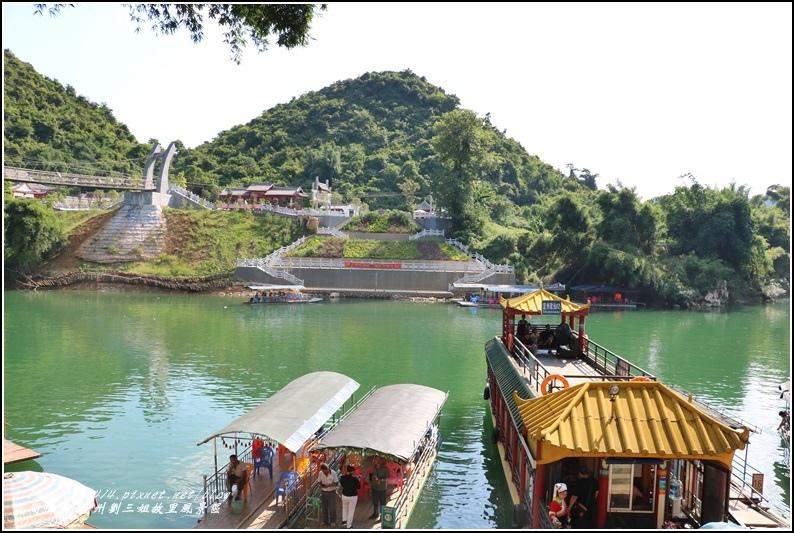 廣西宜州劉三姐故里景區-2016-07-88.jpg